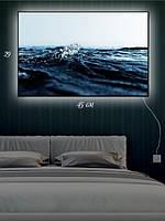 Картина с подсветкой 29х45 «Морской всплеск»