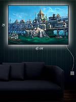 Картина с подсветкой 29х45 «Старинный город на воде»