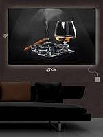 Картина с подсветкой 29х45 «Сигара и коньяк»