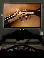 Картина с подсветкой 29х45 «Порох и дробь»