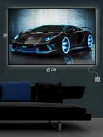 Картина с подсветкой 29х45 «Спортивное черное авто»