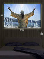 Картина с подсветкой 29х45 «Крещение Господне»