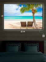Картина с подсветкой 29х45 «Экзотический отдых»