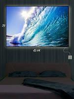 Картина с подсветкой 29х45 «Морское кружево»
