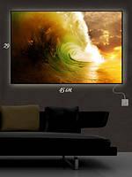 Картина с подсветкой 29х45 «Могущественные волны»