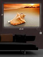 Картина с подсветкой 29х45 «Морское настроение»