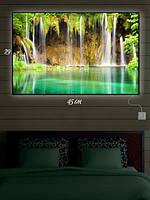 Картина с подсветкой 29х45 «Бирюзовые водопады»