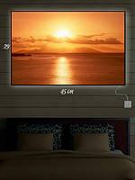 Картина с подсветкой 29х45 «Полный штиль»