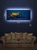 Картина с подсветкой 29х69 «Золотая лягушка»