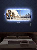 Картина с подсветкой 29х69 «Мечеть шейха Зайда»