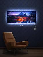 Картина с подсветкой 29х69 «Радужный фонтан»
