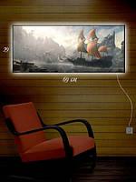 Картина с подсветкой 29х69 «Корабль в тумане»