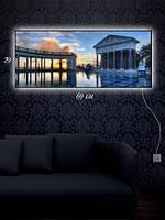 Картина с подсветкой 29х69 «Театр на воде»