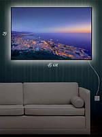 Картина с подсветкой 29х45 «Небо над ночным городом»