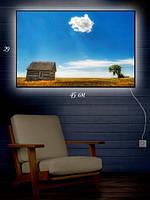 Картина с подсветкой 29х45 «Неизбежное одиночество»