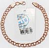 Серебряный браслет с позолотой 10311-МЗалм