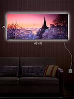 Картина с подсветкой 29х69 «Город на рассвете»