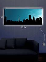 Картина с подсветкой 29х69 «Город в ночи»