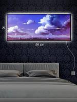 Картина с подсветкой 29х69 «Фиолетовая облачность»