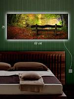 Картина с подсветкой 29х69 «Прогулка в парке»