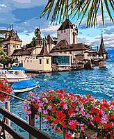 Картины по номерам / обложка.  Волшебная Швейцария   40х50см арт. КНО2253