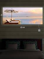 Картина с подсветкой 29х69 «Безупречный отдых»