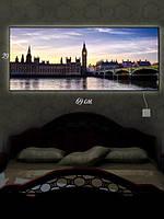 Картина с подсветкой 29х69 «Скромность Лондона»