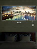 Картина с подсветкой 29х69 «Городское настроение»