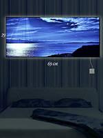 Картина с подсветкой 29х69 «Луч света»
