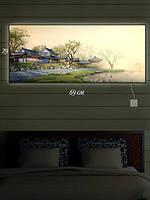 Картина с подсветкой 29х69 «Приближение тумана»