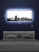 Картина с подсветкой 29х69 «Городской мост»