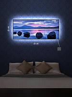 Картина с подсветкой 29х69 «Радужное сияние»