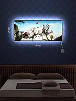 Картина с подсветкой 29х69 «Мир в миниатюре»
