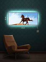 Картина с подсветкой 29х69 «Лошадь в пустыне»