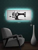 Картина с подсветкой 29х69 «Швейная машинка»