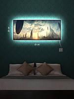 Картина с подсветкой 29х69 «Марс атакует»