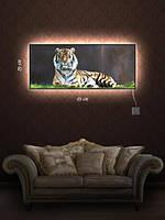 Картина с подсветкой 29х69 «Тигриная территория»