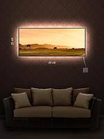 Картина с подсветкой 29х69 «Пустынный пейзаж»