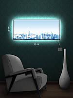 Картина с подсветкой 29х69 «Городские мотивы»