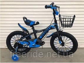 "Детский велосипед TopRider Shark ""605"" 20, фото 3"