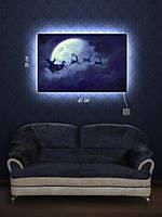 Картина с подсветкой 29х45 «Колесница Санты»