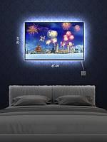 Картина с подсветкой 29х45 «Салютное настроение»