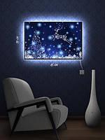 Картины с подсветкой - 29х45 «Снежный олень»