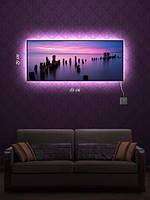 Картина с подсветкой 29х69 «Чарующий закат»
