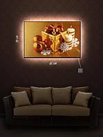Картины с подсветкой - 29х45 «Рождественский подарок»