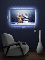 Картина с подсветкой 29х45 «Дружба»