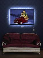 Картина с подсветкой 29х45 «Ретромобиль и елка»