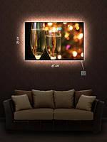 Картина с подсветкой 29х45 «Бокалы шампанского»