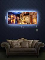 Картина с подсветкой 29х69 «Вечерний город»