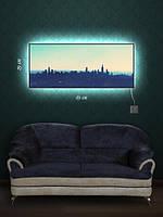 Картина с подсветкой 29х69 «Спящий город»